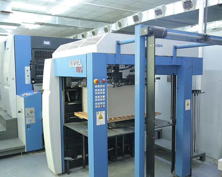 全新德国高堡RA105-4印刷机