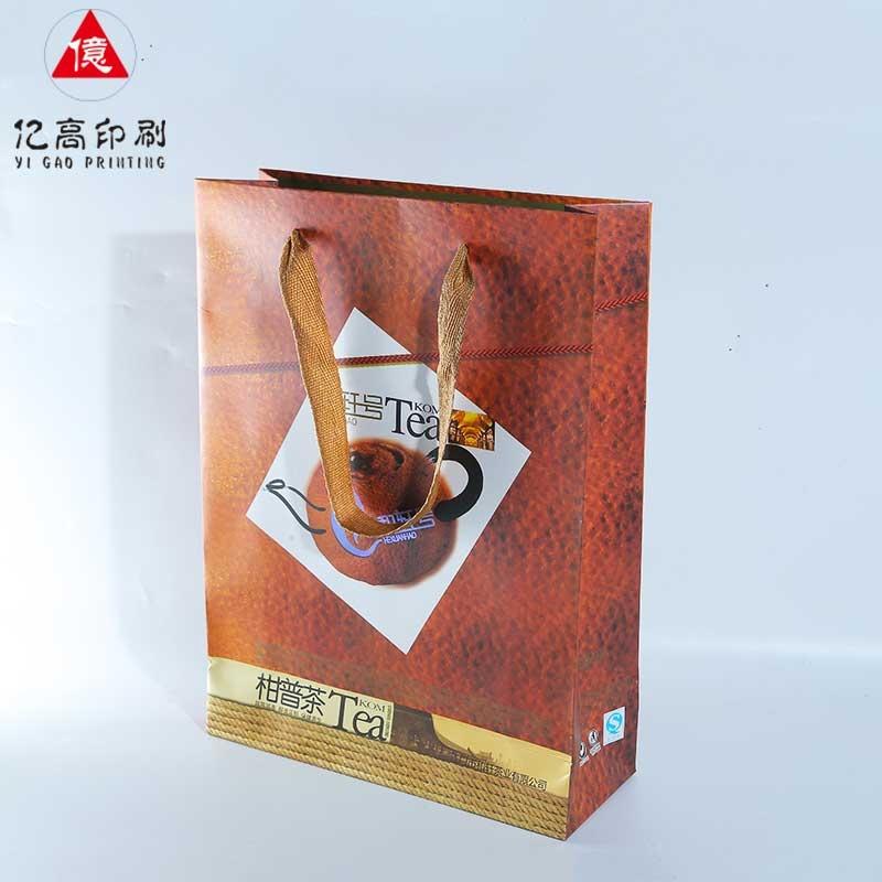 包装礼品盒印刷
