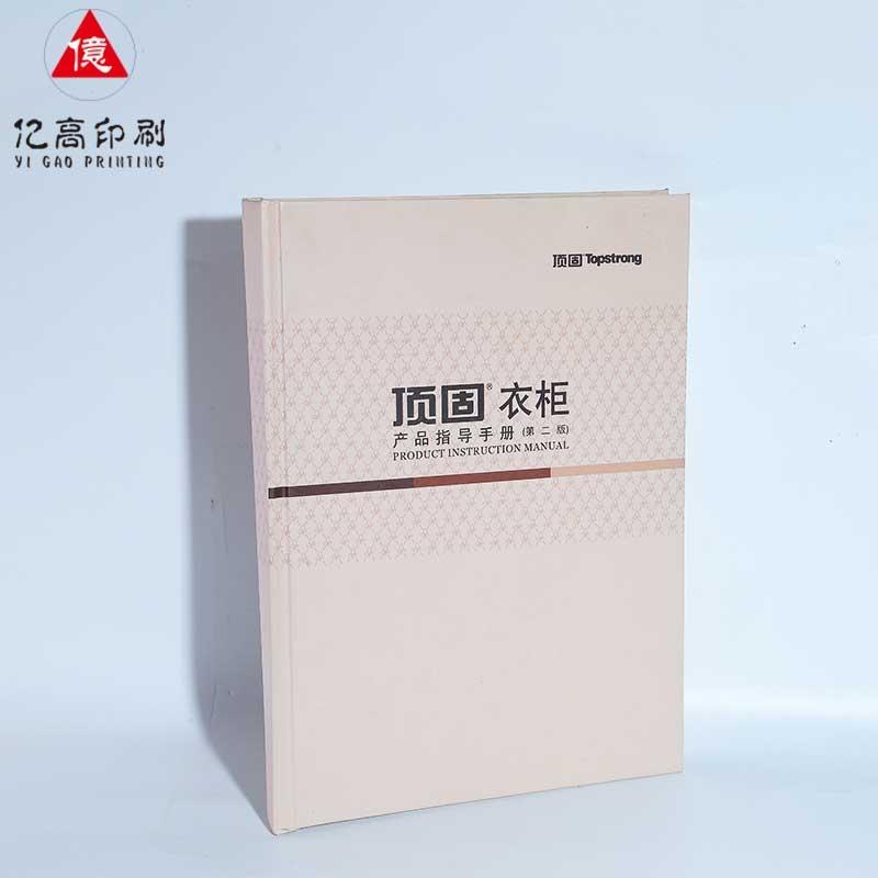 图册画册印刷